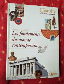 Histoire Classe de Seconde【法文原版大16开】