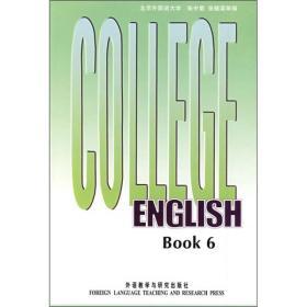 大学英语教程6(08)