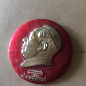 忠 南海舰队 毛主席像章