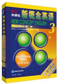 朗文·外研社·新概念英语3(学生用书)(盒装CD版)