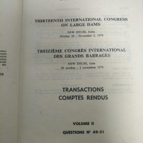 第13届国际大坝会议文集  第二卷[英文版]