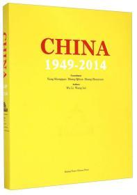 中国(1949-2014)(英文版)(精)