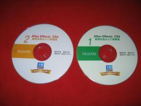 光盘After Effects CS4案例实战从入门到精通1 2两张光盘 支持快递