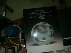 香港 苏富比 1995年10月31日 SU LIN AN COLLECTION 苏林庵 专拍