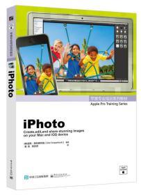 苹果专业培训系列教材:iPhoto(全彩)