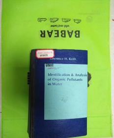 Identification&Analysis of Organic Pollutants in Water水中有机污染物的鉴定和分析[英文版]
