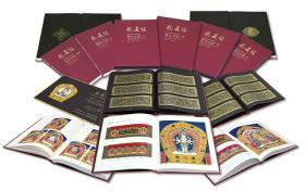 龙藏经(藏文龙藏经)全108册大8开泥金版