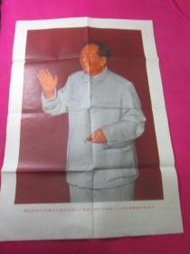 保真.包退 毛泽东像毛主席像.品好68年11月印.毛主席标准像彩色宣传画像《因保存比较好色泽鲜明亮》红色打底比较少见