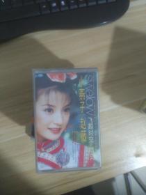 磁带  小燕子赵薇  飞越时空的精灵  中国唱片广州公司出版 发行