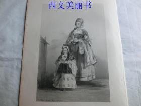 【现货 包邮】《小女孩和她的保姆》(the senoritta and her nurse)  1845年钢版画  出自《大卫·威尔基画集》 尺寸约34.8×25.5厘米  (货号18025)