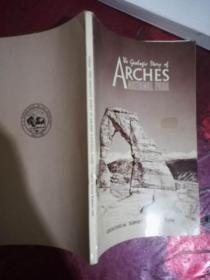 LOHMAN-THE GEOLOGIC STORY OF ARCHES NATIONAL PARK-GEOLOGICAL SURVEY BULLETIN  1393【洛曼-拱门地质故事国家公园地质调查公报 】