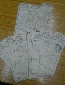 邮戳10张(3张广西桂林+7张黑龙江哈尔滨)