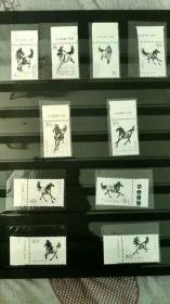 T28 奔马 厂铭色标原胶全品收藏品50分全黑色标其余左厂铭
