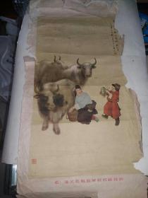 五十年代 印刷画  (看,这又是解放军叔叔给我的)
