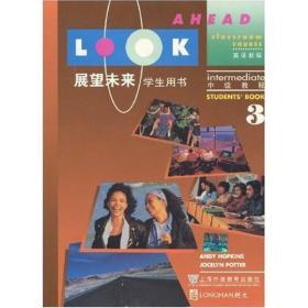 展望未来英语教程:学生用书3