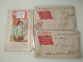 新中国明信片01
