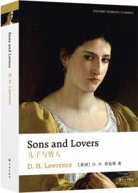 牛津英文经典:儿子与情人(英文版)