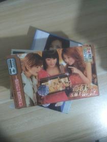 磁带 S•H•E  《奇幻旅程》   上海声像出版社发行