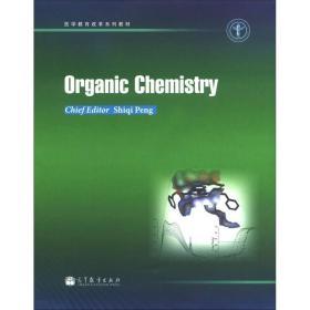 医学教育改革系列教材:有机化学