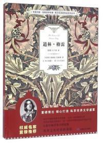 红字/书香中国·经典世界名著·英汉双语版悦读系列丛书