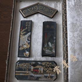 四种图古墨70年代歙县徽墨厂出品4锭套装175g老墨块墨锭N170