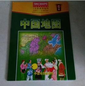 中国地图(装饰版)(1:6000000)