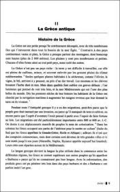 法语中级阅读:社会文化卷