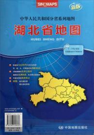 16年湖北省地图(新版)