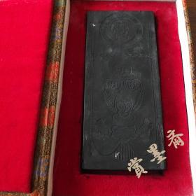 65-75年中国文革时期胡开文绩溪徽墨厂出品老12两墨锭墨块N171