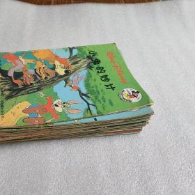 米老鼠系列-18册.农夫米奇、乡村圣诞树、白雪公主做客、灰姑娘的生日、快乐岛的诱惑、古菲与魔斧、小狼和魔李、受惊的蛤蟆、白雪圣诞节、石头中的宝剑、侠客罗宾汉、金花鼠的新家、林中的野餐、米奇的环球赛、狐狸和猎狗.丛林中的风波.死里逃生.小免的妙计