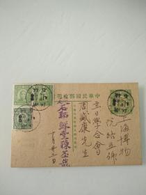 民国明信片02详情见图三