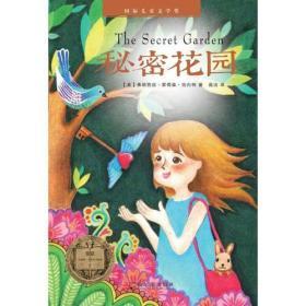 国际儿童文学奖