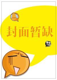 外国古典园林艺术9787512350342 李宇宏 中国电力出版社