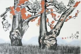 ◆◆著名国画家白庚延山水国画◆◆实物编号02636