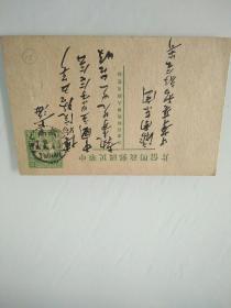 民国明信片03详情见图三