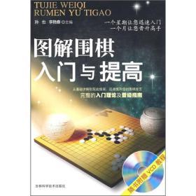 图解为期入门与提高 孙也 吉林科学技术出版社 9787538440904