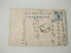 民国明信片04详情见图三