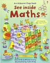 See Inside Maths  看数学内部