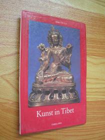 Kunst in Tibet 西藏文化博览