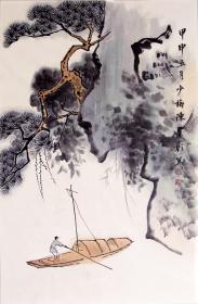 ◆◆陈少梅国画山水◆◆随作品有出版画集、专用信封一并赠送!!实物编号02658