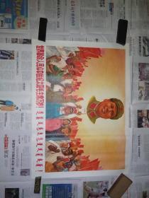 文革宣传画(世界革命人民心中的红太阳毛主席万岁),对开,10品,保老保真)