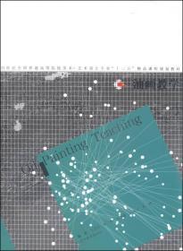 """油画教学/21世纪全国普通高等院校美术·艺术设计专业""""十二五""""精品课程规划教材"""