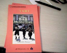 企鹅英语简易读物精选---三个火枪手