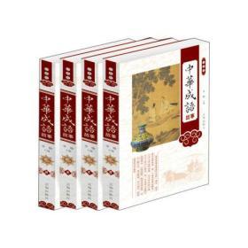 曾国藩全书(第八卷)