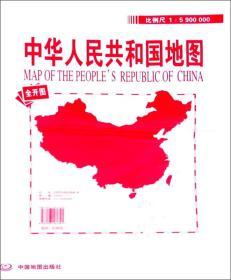 2016年中华人民共和国地图(1:5900000)