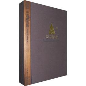 汉藏交融:金铜佛像集萃