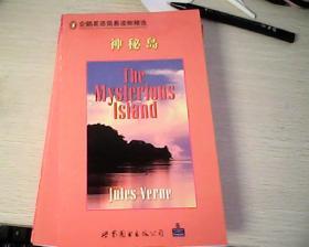 企鹅英语简易读物精选---神秘岛