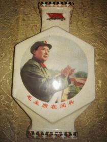 文革期间花瓶 敬祝毛主席万寿无疆花瓶  毛主席在阅兵花瓶