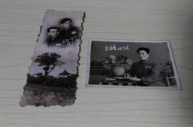 1958年老照片(2张合售) 朝鲜文/中文