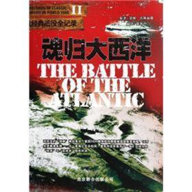 9787806008942-hs-二战经典战役全记录:魂归大西洋